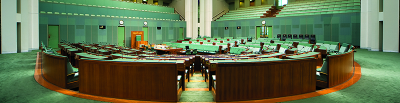 The interior of the House of Representatives chamber.