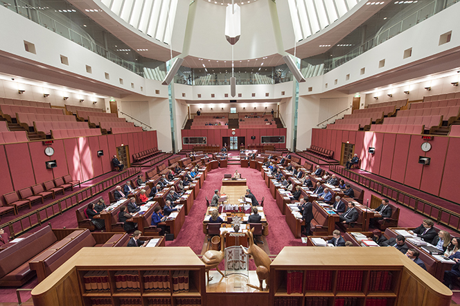 The Senate in session in 2016