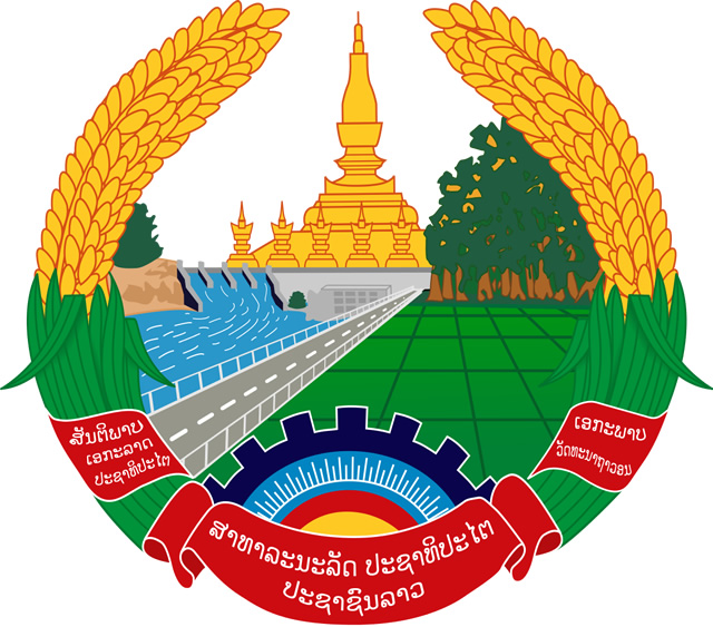 2016—a big year for Laos