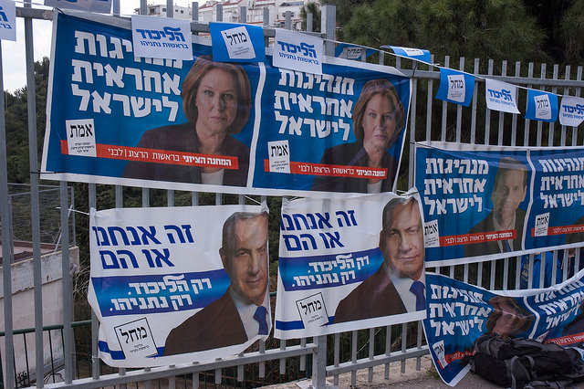Israeli election 2015: six stand-outs