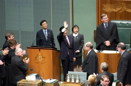 President Hu Jintao addresses a joint meeting of the Australian Parliament